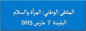 jil-women-algeria-2015