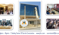JiL Center Web