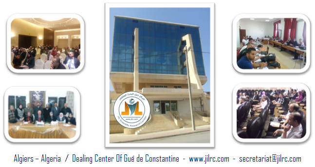 JiL Center Web