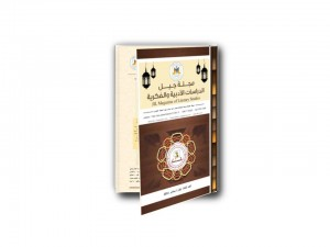JiL Literary 3