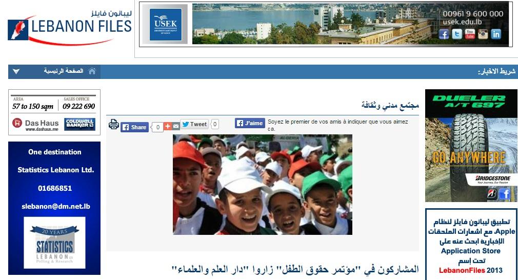 Lebanons Files