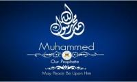 جيل الاسلام