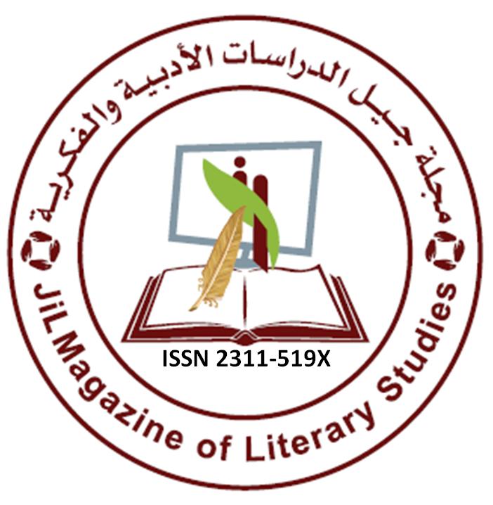 JiL Literary