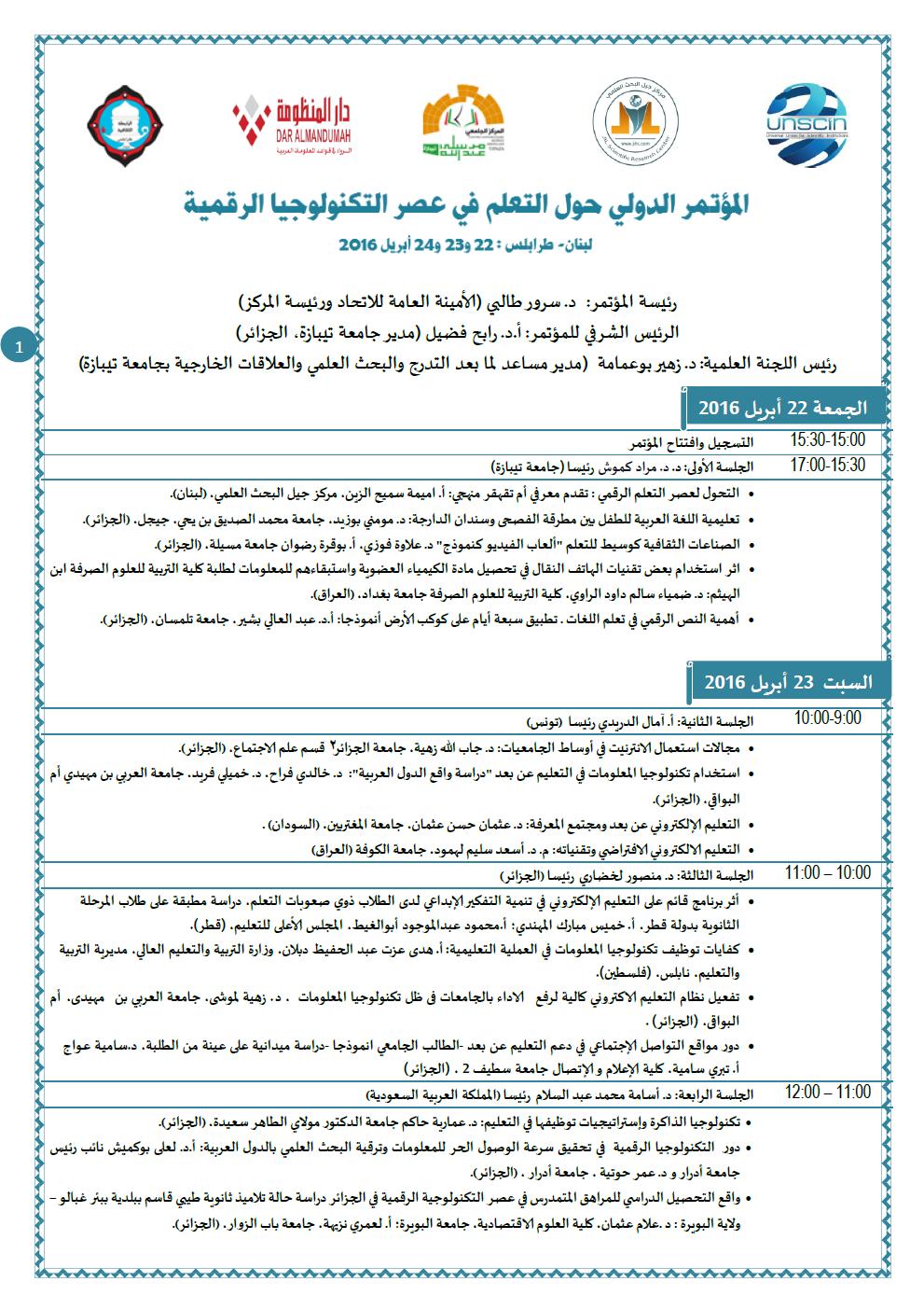 Programme 11 conf JiL 1