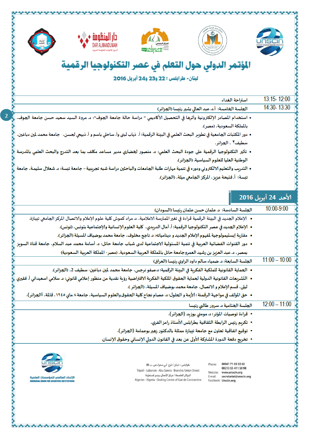 Programme 11 conf JiL 2