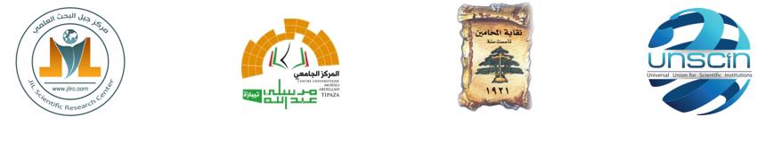 Formation JiL UNSCIN Tipaza Batonat Tripoli