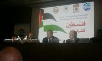 jil-unscin-palestine