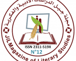 JiL-Literary-12-150x150