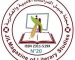 JiL-Literary-20-150x150