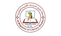 JiL Literary 26