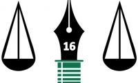 مجلة جيل الأبحاث القانونية المعمقة رقم 16