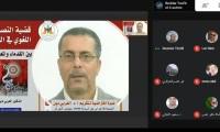 ندوة افتراضية لمناقشة كتاب العربي دين قضية التصويب اللغوي في العربية بين القدماء والمعاصرين